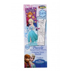 Puzzle Disney reine des neiges 4x45 pcs fille rose